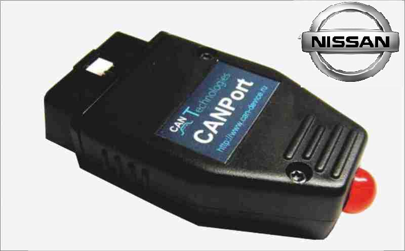 Моталка спидометра - это устройство, которое позволяет произвести изменение показания спидометра, или накрутить пробег (километраж)